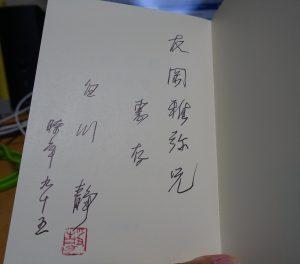 """""""四大宗教""""の始祖に共通すること"""