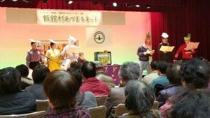 飯舘村の人々の前で公演する釜ヶ崎の「紙芝居劇むすび」