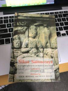 Śikṣāsamuccaya、様々な仏教経典を集めたアンソロジー