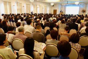 「第19回日本在宅ターミナルケア協会の全国大会」の一場面