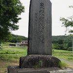 FF13 – 浪江町・飯舘村にいってきました その3
