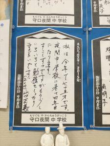守口の夜間中学生の書いた文章です。就学時に戦争や貧困で、学校に行けなかった人たちが、ここで、生き生きと学んでいます。