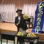 FF14 – 浪江町・飯舘村にいってきました その4