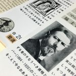 Lwp46 – 書評:仲正昌樹『マックス・ウェーバーを読む』講談社現代新書。