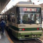 2045 #2 – 広島駅