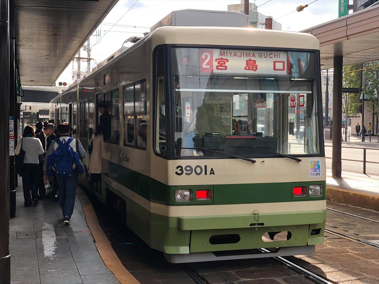 #2 - 広島駅 in 2015