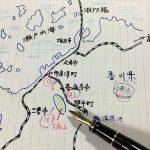 哲学入門42 – ウジケさんと子どもと哲学(1) はじめに【無料】