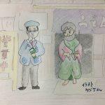 哲学入門44 – ウジケさんと子どもと哲学(2) 身近なものに注目する