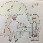 哲学入門49 – ウジケさんと子どもと哲学(3) 発見する