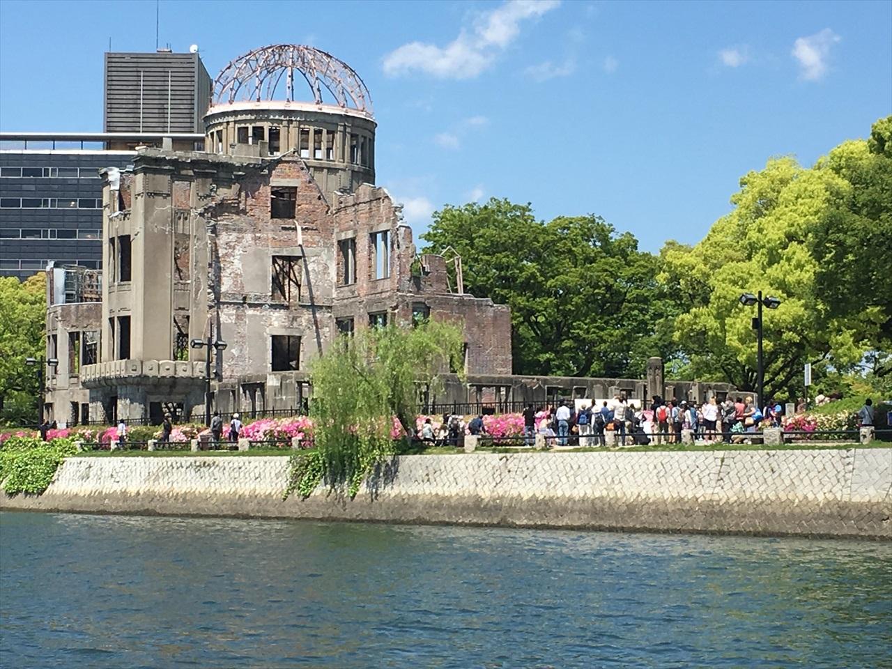#3 - 原爆ドーム