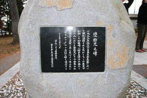 群馬県にある、国立療養所栗生楽泉園で。