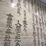 freak87 – 誰がライオンやねん/聖人御難事(その2)