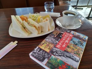 書評:小泉和子編『楽しき哀しき昭和の子ども史』河出書房新社、2018年。