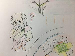 ウジケさんと子ども哲学(7) 「考える」ことから「自覚」へ(2)