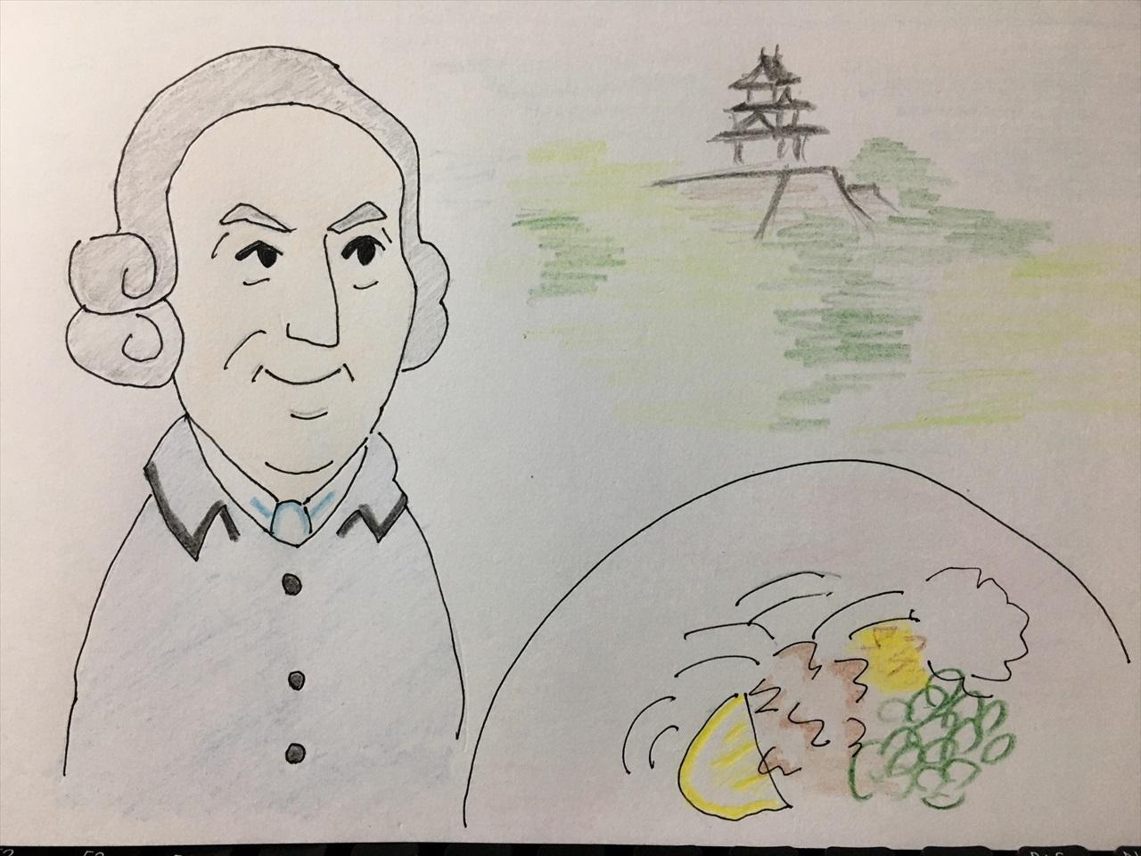 ウジケさんと子ども哲学(9) 「考える」ことから「自覚」へ