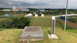 信濃川の支流にかかる永代橋を渡ったところにある模擬原爆投下地点。