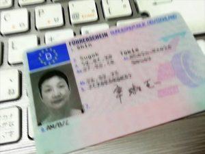 ドイツの運転免許証