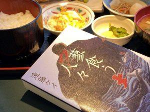 書評:遠藤ケイ『蓼食う人々』山と渓谷社、2020年。