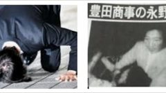 田口の土下座シーン、豊田商事の殺害シーンも多くの報道陣の前で行われた。誰も止めることがなかった。